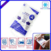 disposable instant ice pack