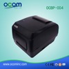OCBP-004: 2016 hot selling dymo commercial heat transfer barcode label printer machine