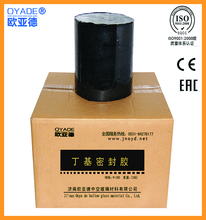 hot melt adhesive/ Butyl Sealant for pvc edge banding