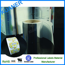 Glossy PP film ,removable glue ,self adhesive label sticker
