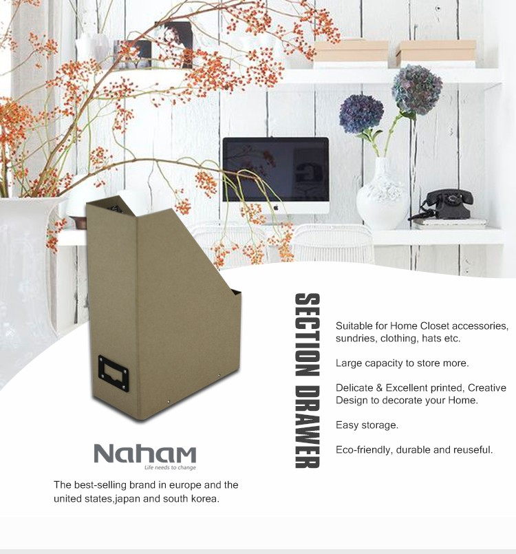 NAHAM vertical a4 paper desktop organization file organizer holder