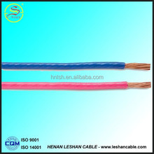2015 best quality H07RN-F cable nylon coated steel wire THHN COPPER WIRE electrical wire for South America