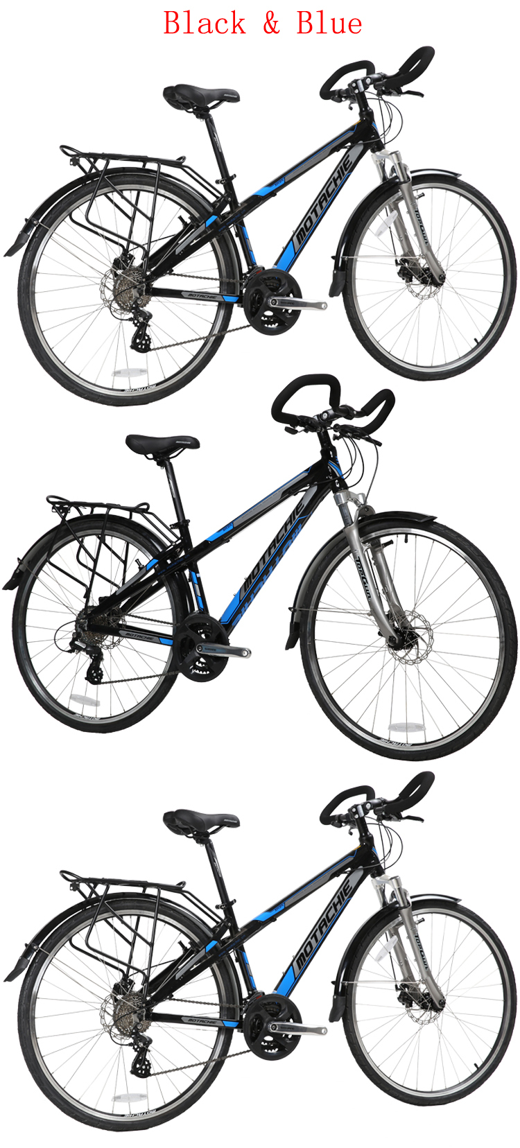 700C lightweight made in China hybrid travel bicycle bikes