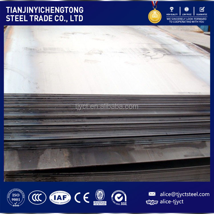 Factory wholesale price carbon steel cost sheet of tata steel