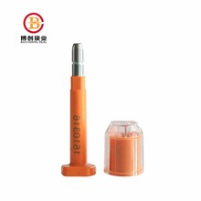 High quality bolt seal manufacture from Bochuang BC-B405