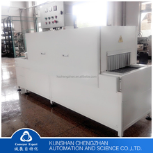 Ir Control Industrial Air Drying Machine