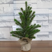 2017new artificial Christmas pine tree for home decoration
