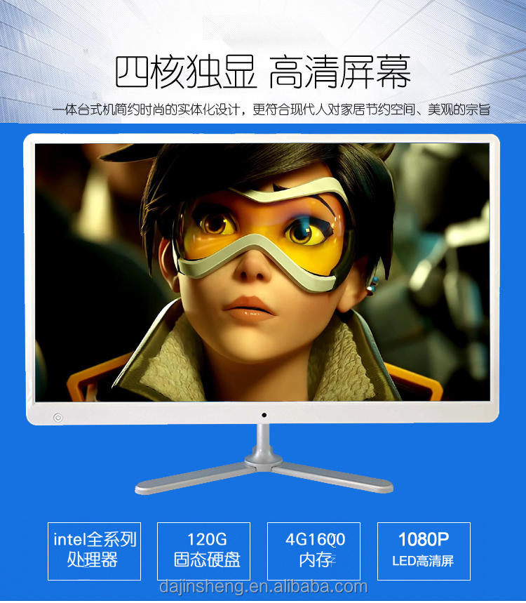 Wholesale prices networking monitor portable slim TV pc desktop computer Hm55 all in one