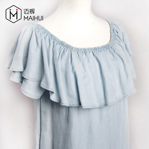 China Manufacturer OEM Summer Dresses Casual Style Women Dress