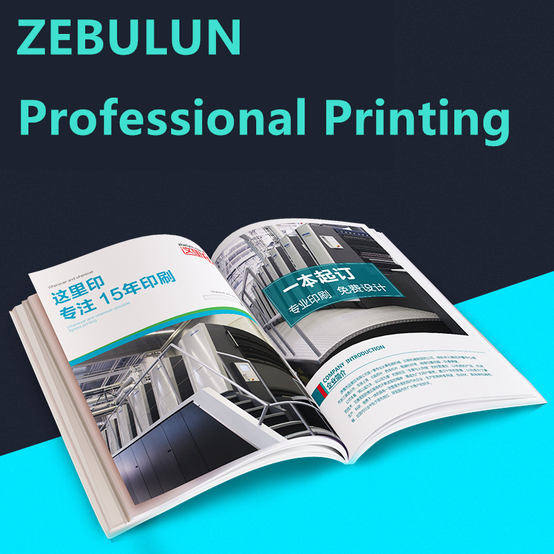 Best price of flyer printing Manufacturer