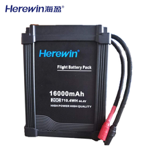 44.4V 16000mAh 20C 12S Lithium Polymer Li-ion Rechargeable Battery lipo battery for RC Drone UAV