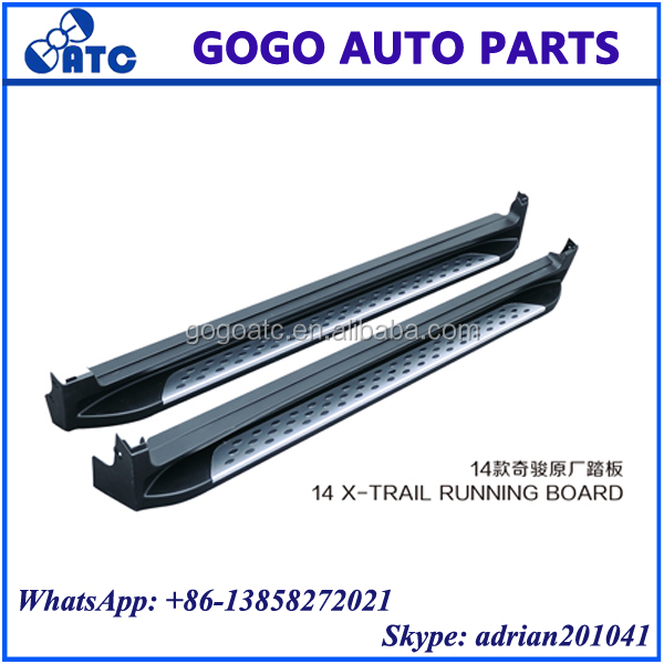 For Nissa X-TRAIL 2014 Running Board Side Step Nerf Bar