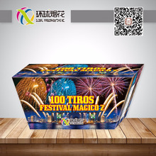 GFCC30100F-A 100TIROS FESTVAL MAGICOZ 1.4G DISPLAY AND CONSUMER SAGE FIREWORKS UN0336 RUC20547830602 FOR CARNIVAL AND NEW YEAR