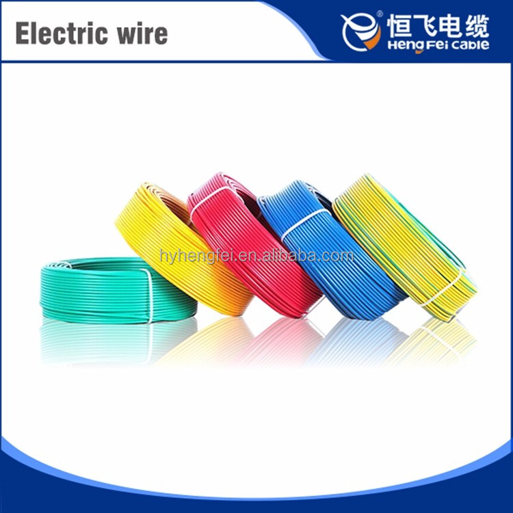 Trade Assurance Free sample Hot sale electrical wiring double el wire