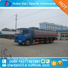/product-detail/6x4-faw-20m3-chemical-acid-tank-truck-60552746092.html