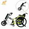 36v 350w excellent high safety index electric wheelchair handcycle for handicap