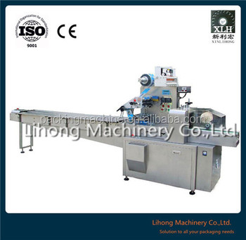 Facotry Price Automatic Horizontal Flow Packing Machine