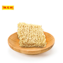 Wholesale convenient food plain instant egg noodle