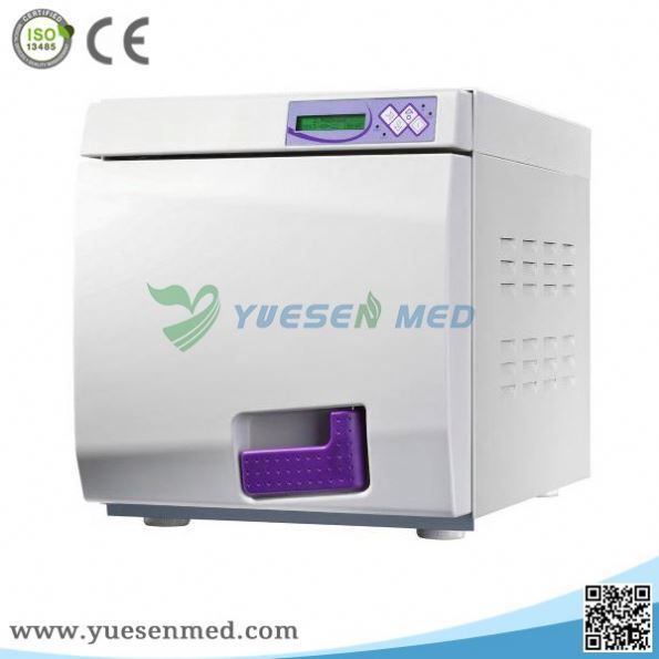 New product laboratory equipement medical sterilizing machine