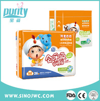 japanese wholesale merries world diapers
