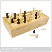py7104 chess game chess equipment from Eagle Creation Toys