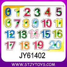 2015 Hot Selling Kids Baby And Child Learing Educational Number Puzzle Toys