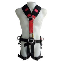 YuanRui YR-QS036 Roof <strong>safety</strong> equipment Fall protection gear kit Fall protection equipment