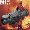 IP67 Thermal Imaging Night Vision Scope Rifescope for Hunting
