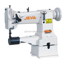 JY8B Cylinder bed compound feed heavy duty leather sunstar sewing machine