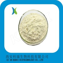 High Quality PGE1 / aiprostadil CAS 745-65-3 competitive price