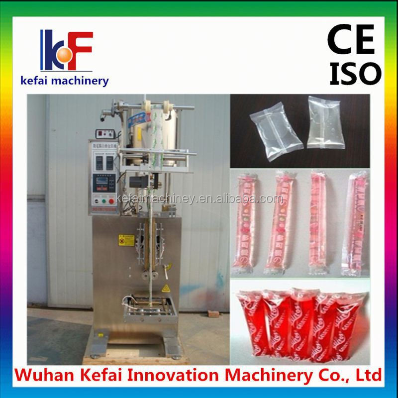 liquid silicone rubber spray coating packing machine