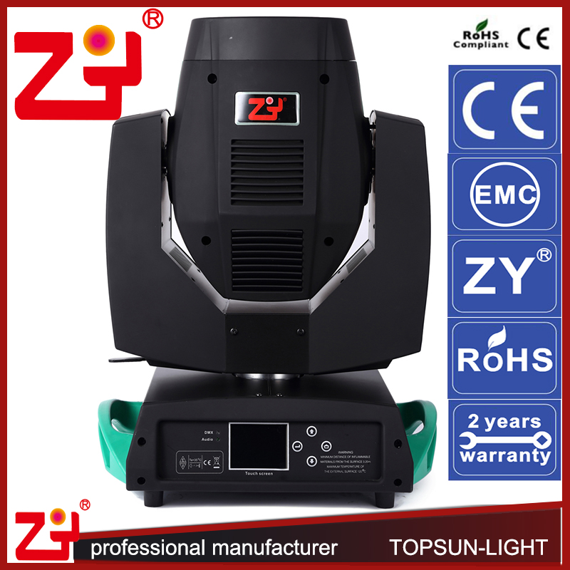 16 Channels lamps and lighting 2 years warranty 230w sharpy 7r beam moving head light