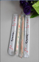 paper and PVC wrapped round bamboo chopstick