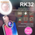 Earring design App operated Sync led flashing light touch sensor control light dimming beauty selfie ring light with a lens