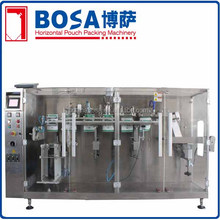 automatic pouch filling and packing machine for Beef jerky