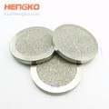 sintered porous SS 316L stainless steel alcohol filter disc