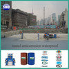 SWD900 tunnel special fire retardant polyurea coating