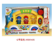 2015 newly B/O little hammer truck with light and voice baby toys include battery,toys