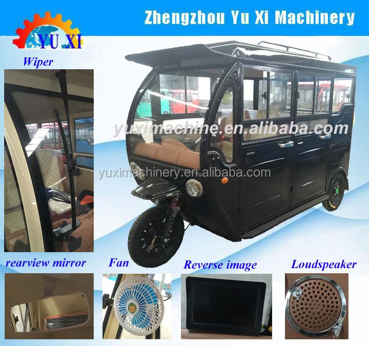 CE approval electric pedal tricycle rickshaw tuktuk for 5 passengers
