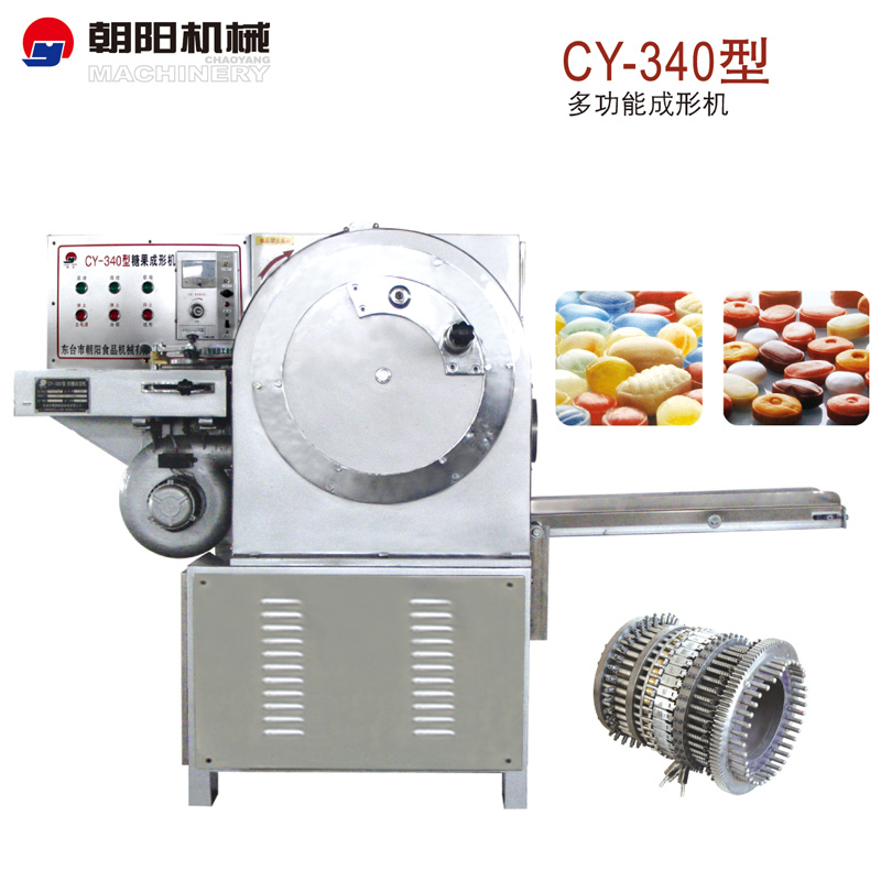 best promotion price toffee forming machine