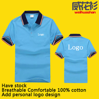 Two-tone Stripe Polo Shirt Free sample Breathable Comfortable Have stock 100% cotton Pique customized logo two-tone Polo Shirt