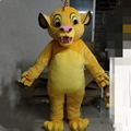 HOLA lion costume/lion mascot costume for adult