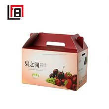 Vivid Printed Protective Corrugated Paper Boxes for Cheeries Fruits