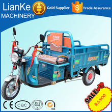 Electric tricycle for adult/three wheel adult electrombile