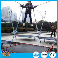 High quality children park games bungee jumping equipment funfair rides for sale