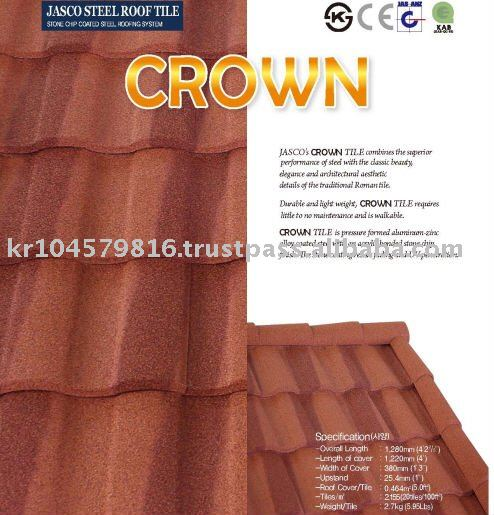 Stone Coated Steel Roof Tile (CROWN)