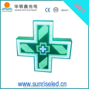 3D Led pharmacy cross display single color/dual color/full color 1R1G1B