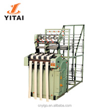 YITAI Used Manufacturers Machine Shuttleless Looms Price For Sale