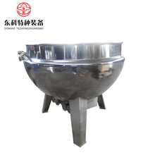 Hot Sale Fixed Type Double 304 Stainless Steel Steam Jacketed Kettle for Sale
