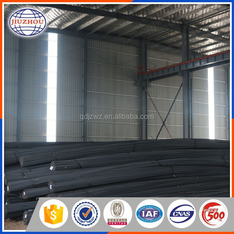 high quality hot rolled deformed steel bars